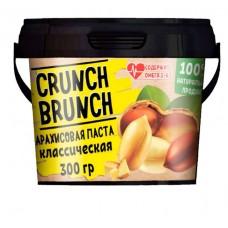 Арахисовая паста Crunch-Brunch - классическая 300 г.