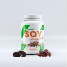 Протеин Cybermass Soy protein - Шоколад 1200 гр
