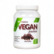 Протеин CyberMass Vegan Protein (Шоколад) (750 гр.)
